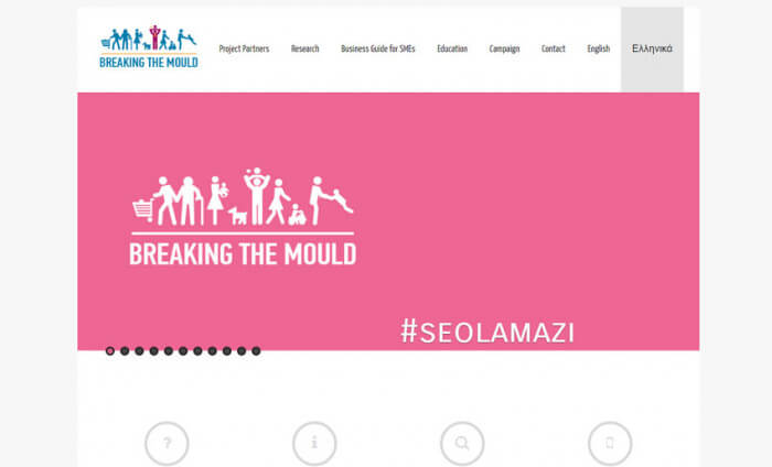 """Breaking the Mould"" campaign"