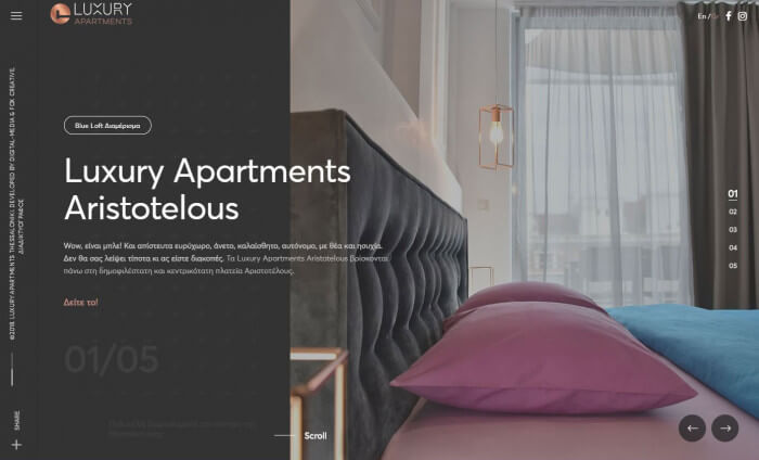 Luxury Apartments Aristotelous