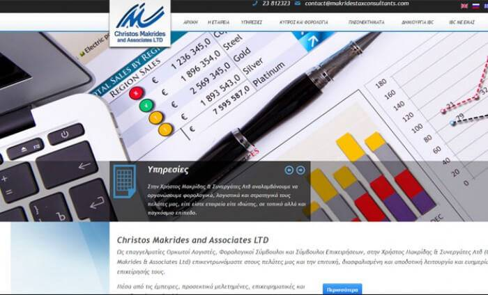 Christos Makrides & Associates Ltd