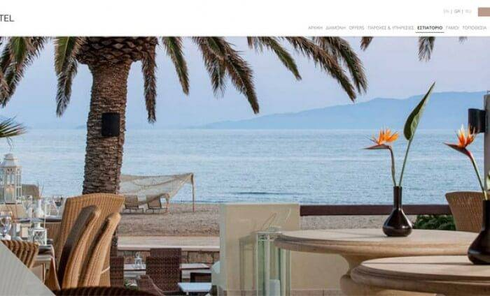 FINIKAS Boutique Hotel – Νάξος