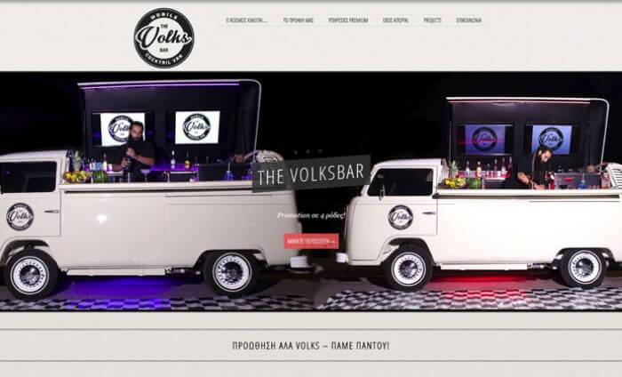 The Volks Bar